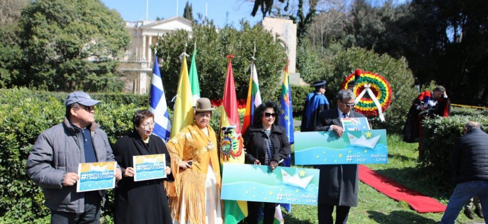ACTO DE REIVINDICACIÓN MARÍTIMA BOLIVIANA EN ROMA 1